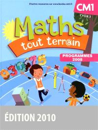 Maths tout terr@in, CM1, cycle 3 : programmes 2008