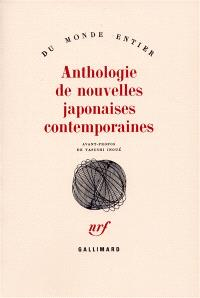 Anthologie de nouvelles japonaises contemporaines. Volume 1