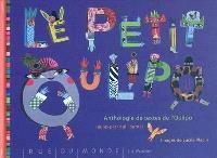 Le petit Oulipo : anthologie de textes de l'Oulipo