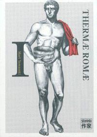 Thermae Romae. Volume 1