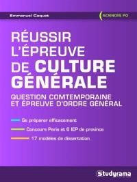 Réussir l'épreuve de culture générale à Sciences Po
