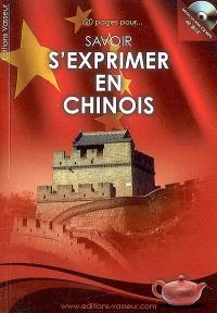 Savoir s'exprimer en chinois