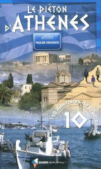 Le piéton d'Athènes