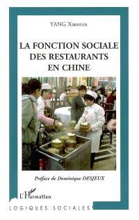 La fonction sociale des restaurants en Chine
