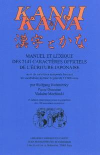 Kanji & Kana : manuel et lexique des 2141 caractères officiels de l'écriture japonaise : suivi de caractères composés formant un vocabulaire de base de plus de 12.000 mots
