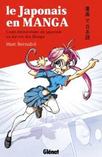 Le japonais en manga, Cours élémentaire de japonais au travers des manga