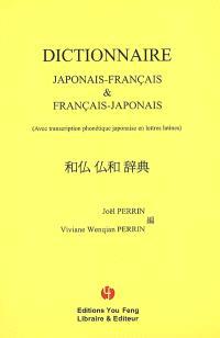 Dictionnaire japonais-français & français-japonais : avec transcription phonétique japonaise en lettres latines