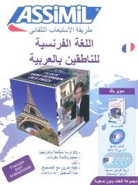 Français pour arabophones : super pack