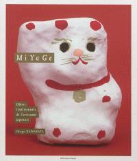 Miyage : objets traditionnels de l'artisanat japonais
