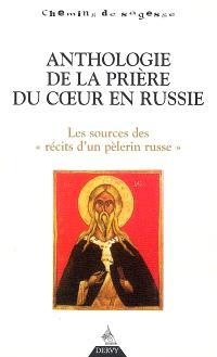 Anthologie de la prière du coeur en Russie : les sources des Récits d'un pèlerin russe