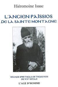 L'Ancien Païssios de la sainte montagne
