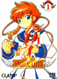 Angelic Layer. Volume 1
