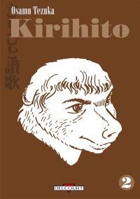 Kirihito. Volume 2