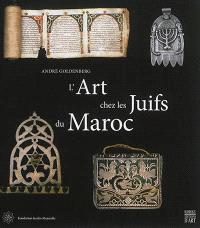 L'art chez les Juifs du Maroc