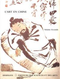 L'art en Chine : la résonance intérieure