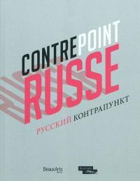 Contrepoint : l'art contemporain russe, de l'icône à l'avant-garde en passant par le musée