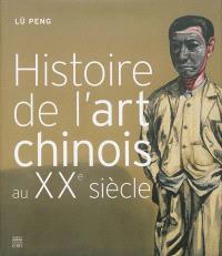 Histoire de l'art chinois au XXe siècle