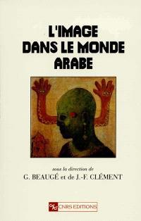L'image dans le monde arabe