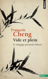 Vide et plein : le langage pictural chinois
