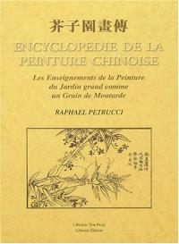 Encyclopédie de la peinture chinoise : les enseignements de la peinture du jardin grand comme un grain de moutarde = Kiai-tseu-yuan houa tchouan