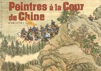Peintres à la cour de Chine