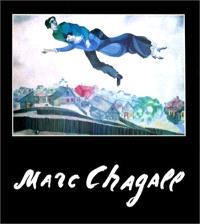 Chagall en Russie