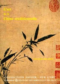 L'art de la Chine traditionnelle