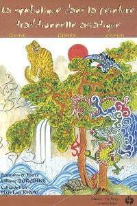 La symbolique dans la peinture traditionnelle asiatique : Chine, Corée, Japon