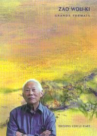 Zao Wou-ki : grands formats