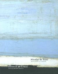 Nicolas de Staël : exposition, Saint-Pétersbourg, Musée national de l'Ermitage, 12 mai-31 août 2003