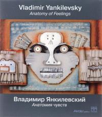 Vladimir Yankilevsky : anatomy of feelings
