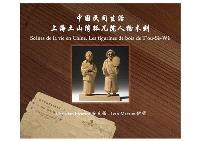 Scènes de la vie en Chine, les figurines de bois de T'ou-Sè-Wè