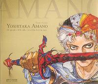 Yoshitaka Amano : au-delà de la fantasy : biographie officielle
