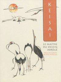 Le maître du dessin abrégé : tous les albums de style ryakuga