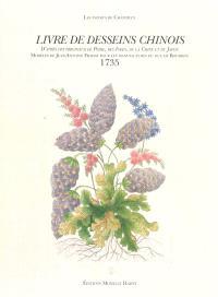 Livre de desseins chinois : d'après des originaux de Perse, des Indes, de la Chine et du Japon : 1735