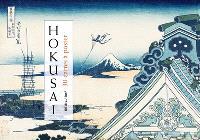 Hokusai : 30 cartes à poster
