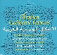 Motifs géométriques arabes = Arabian geometric patterns = Arabische geometrische Muster