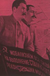 Le prix de Rome : le grand tour des architectes soviétiques sous Mussolini