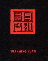 Yuanming Yuan : le jardin de la clarté parfaite