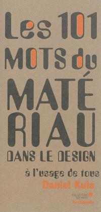 Les 101 mots du matériau dans le design à l'usage de tous