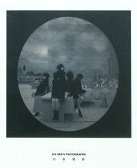 Liu Ren's photographs