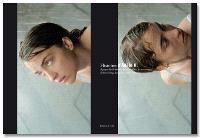 Histoires d'Adèle H. : à propos d'Adèle Haenel, du jeu, des films, du hors-champs, du regard et autres réflexions