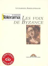 Les voix de Byzance