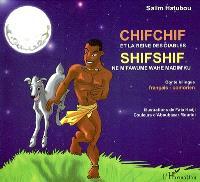 Chifchif et la reine des diables = Shifshif ne m'fawume wahe madim'ku