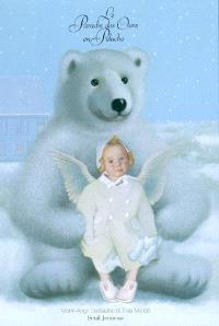 Le paradis des ours en peluche
