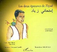 Les deux épreuves de Ziyad