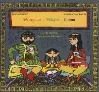 Nénuphar : conte ouzbek = Nilufar
