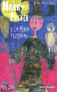 Harry Potter e la pèira filosofau