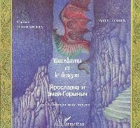 Yaroslavna et le dragon : conte bilingue russe-français