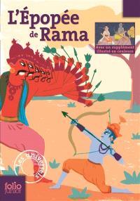 L'épopée de Rama